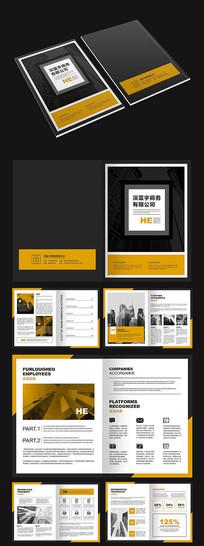 大气创意商务画册