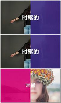 简洁时尚图文ae模板