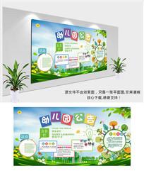 幼儿园卡通公告栏展板设计