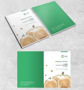 创意环保封面设计