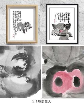 可爱小猪水墨画设计