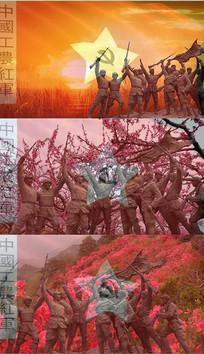 民歌盼红军舞台背景视频素材
