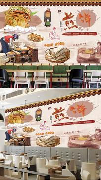 杂粮煎饼菜煎饼小吃工装背景墙