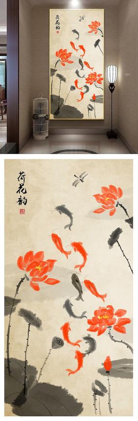 中式水墨荷花九鱼图玄关画