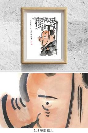 猪年水墨画装饰画