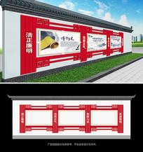 大型党建长廊文化墙设计