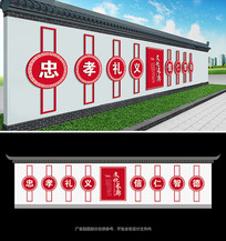 红色校园文化长廊文化墙