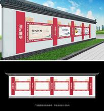 户外大型党建长廊文化墙