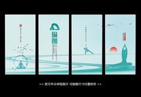 蓝色简约大气瑜伽馆海报