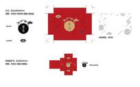 金月中秋月饼包装礼盒设计