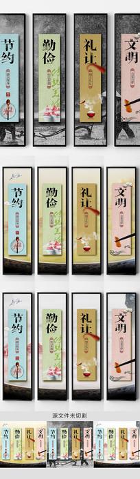 餐厅文化文明用餐标语挂画设计