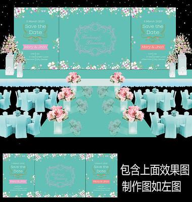 蒂芙尼花卉婚礼舞台背景