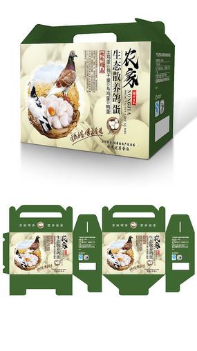 农家生态散养鸽蛋包装盒