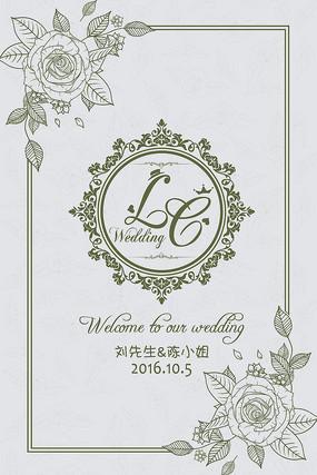时尚欧式花纹婚礼迎宾水牌