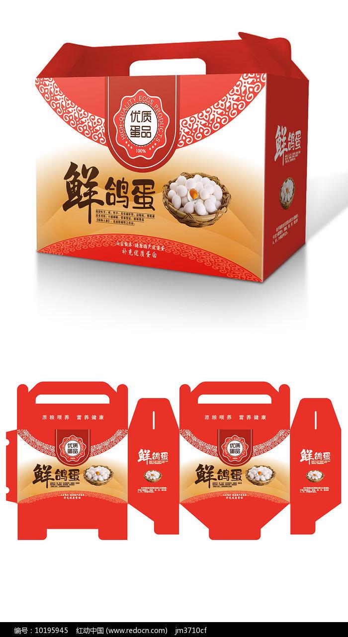 鲜鸽蛋包装礼盒图片