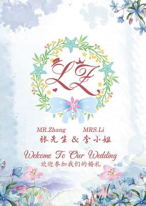 小清新韩范花卉婚礼水牌