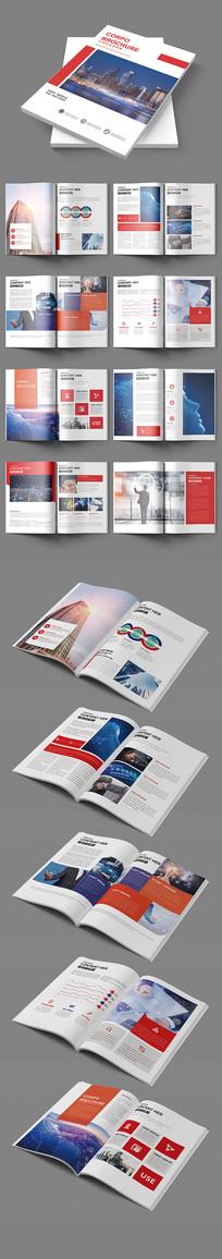 大气通用红色企业画册设计