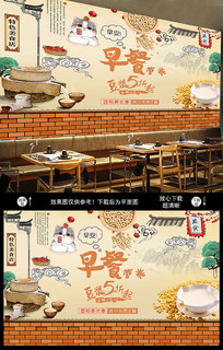 豆浆美食背景墙
