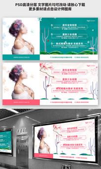 简洁时尚整形美容医院海报设计