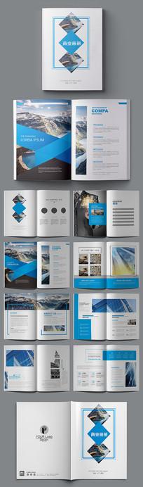 蓝色大气几何企业画册