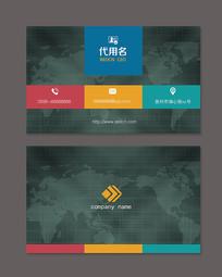 商业服务科技名片设计