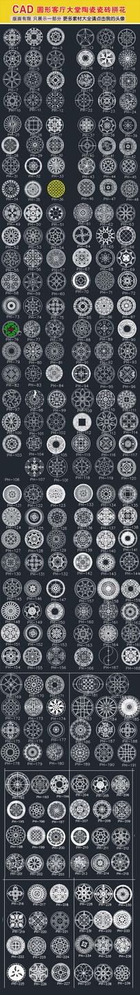 水刀镂空大厅雕花瓷砖拼花