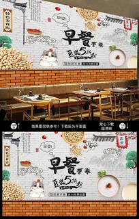 现磨豆浆早餐美食背景墙