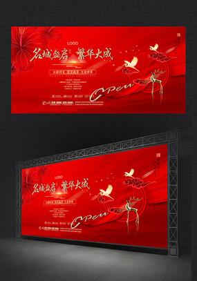 新中式地产广告设计