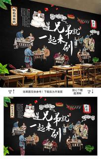 创意火锅文化插画海报背景墙