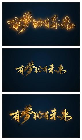 黄金质感3维文字特效AE视频模板