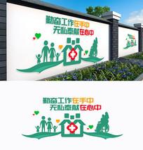 户外医院服务站户外文化墙