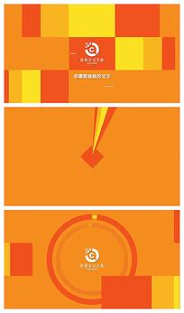 简洁图形logo演绎ae片头视频模板
