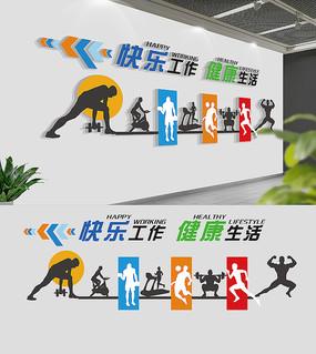健身房文化墙