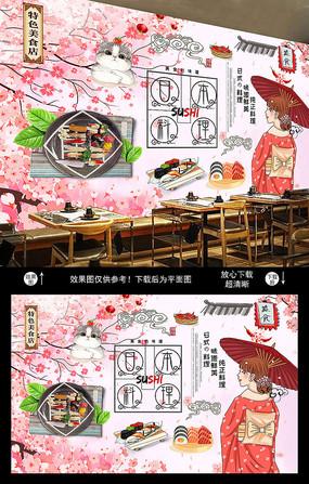 日式料理海报插画背景墙