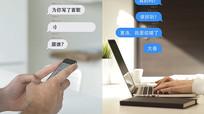 时尚微信QQ聊天对话框模板