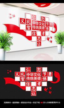 中华美德国学文化墙
