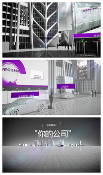 大气三维城市商业介绍AE模板