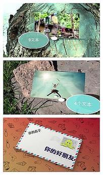 儿童信封相册模板