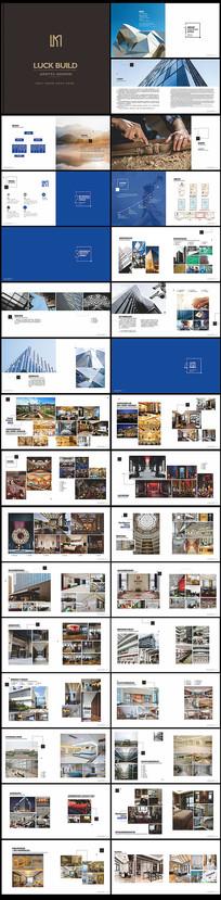 装饰建筑工程企业宣传画册