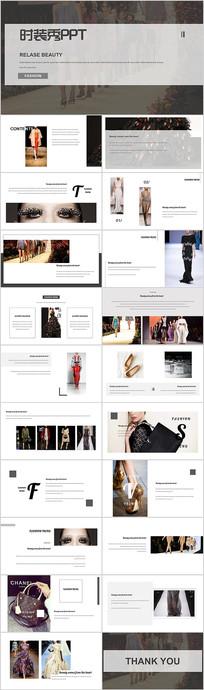 时装品牌宣传时尚PPT模板