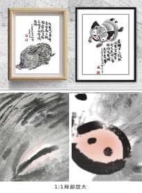 小野猪水墨画