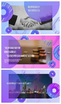 简约时尚企业宣传介绍ae模板