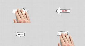 卡通对话框AE模板
