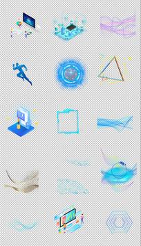 科技PNG设计素材