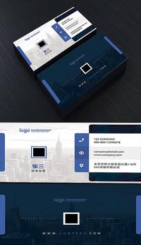 蓝色简约商业名片设计