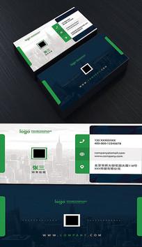 绿色简约商业名片设计