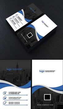 竖版蓝色公司企业商业名片