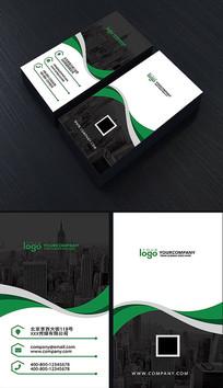 竖版绿色公司企业商业名片
