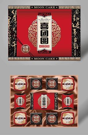 月饼包装礼盒包装设计