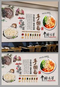 中式手擀面美食背景墙